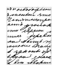 Prægeskabelon, ord, str. 11x14 cm, tykkelse 2 mm, 1 stk.